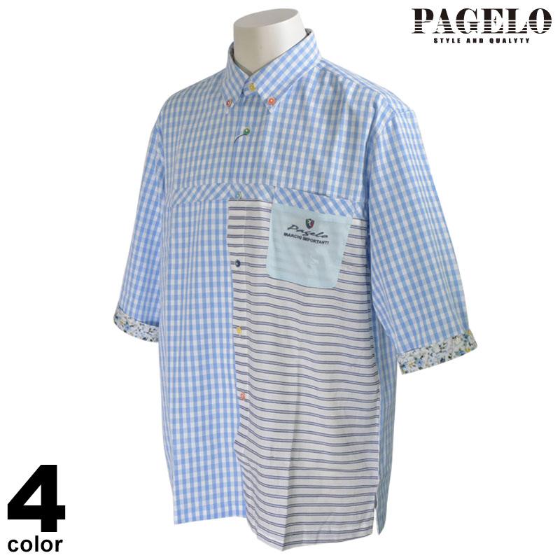 パジェロ PAGELO 七分 カジュアルシャツ メンズ 2020春夏 チェック ボタンダウン 01-2402-07