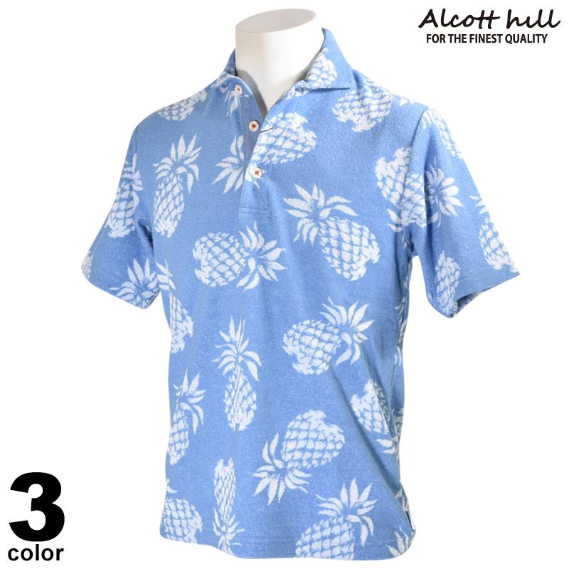 ALCOTT HILL アルコットヒル 半袖 ポロシャツ メンズ 2020春夏 パイナップル柄 パイル地 01-2801-10