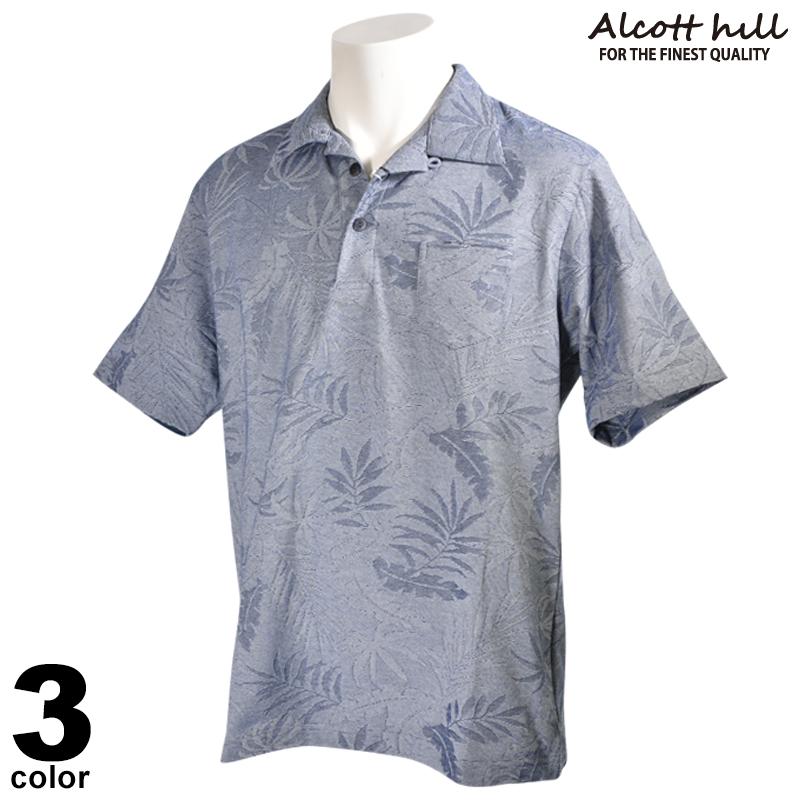 ALCOTT HILL アルコットヒル 半袖 ポロシャツ メンズ 2020春夏 ジャガード柄 ロゴ 01-2802-10
