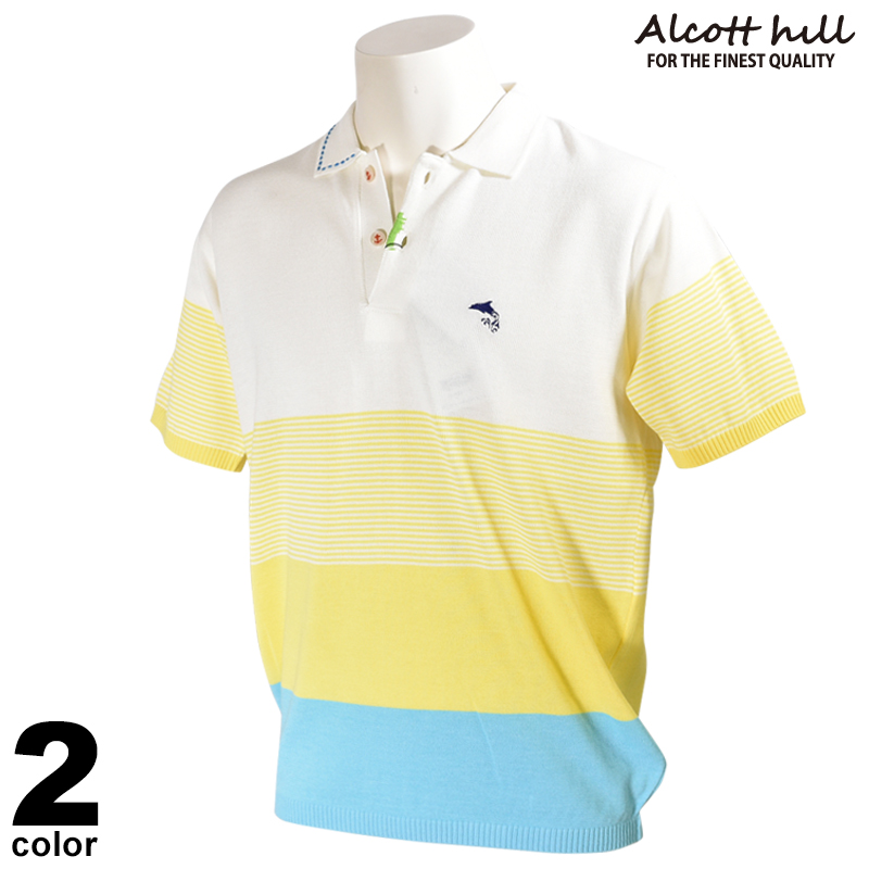 ALCOTT HILL アルコットヒル 半袖 ニット ポロシャツ メンズ 2020春夏 ボーダー 01-7601-10