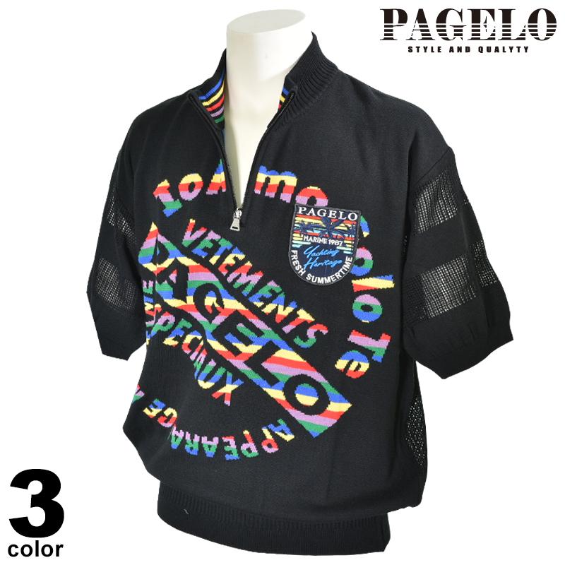 パジェロ PAGELO 半袖 ニット メンズ 2020春夏 ハーフジップ メッシュ 01-7602-07