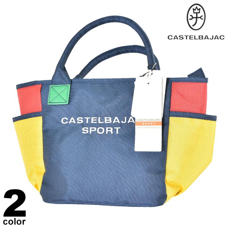 CASTELBAJAC カステルバジャック バック メンズ 2020春夏 刺繍 軽量 ロゴ 04-0283-56
