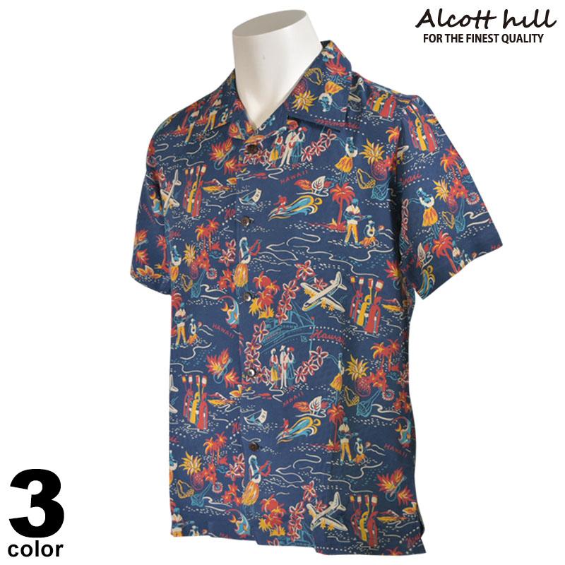 ALCOTT HILL アルコットヒル 半袖 カジュアルシャツ メンズ 2020春夏 ハワイアン アロハ 南国 01-2002-10