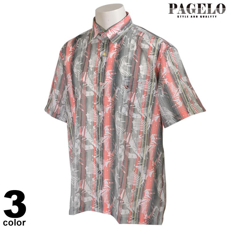 PAGELO パジェロ 半袖 カジュアルシャツ メンズ 2020春夏 ロゴ プリント 01-2010-07
