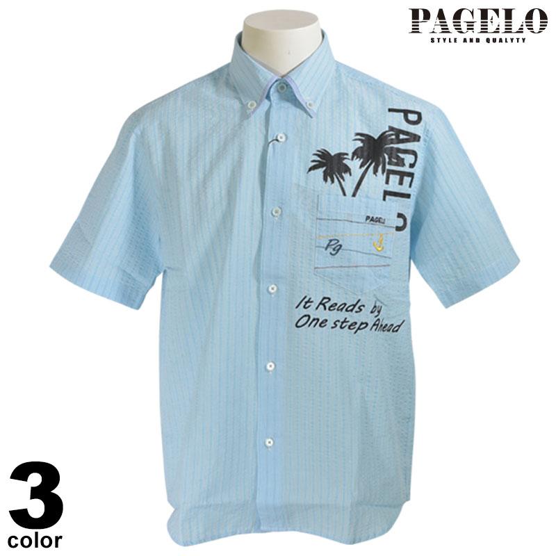PAGELO パジェロ 半袖 カジュアルシャツ メンズ 2020春夏 プリント ボタンダウン 01-2102-07