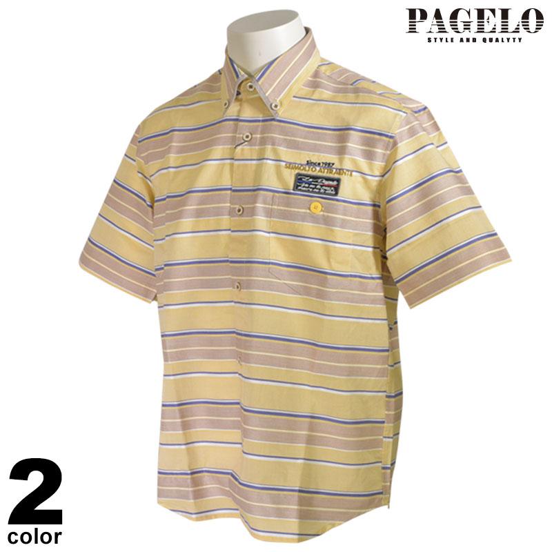 PAGELO パジェロ 半袖 カジュアルシャツ メンズ 2020春夏 コットン ボーダー ボタンダウン 01-2103-07