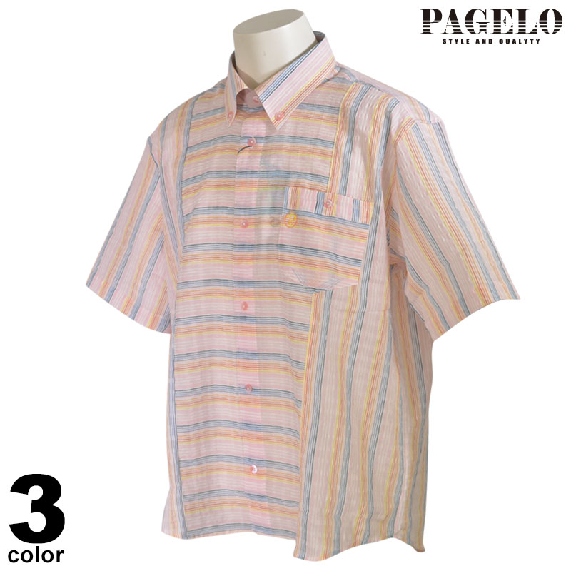 PAGELO パジェロ 半袖 カジュアルシャツ メンズ 2020春夏 コットン ボーダー ボタンダウン 01-2110-07
