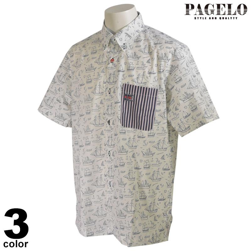 PAGELO パジェロ 半袖 カジュアルシャツ メンズ 2020春夏 コットン 船 総柄 ボタンダウン 01-2113-07
