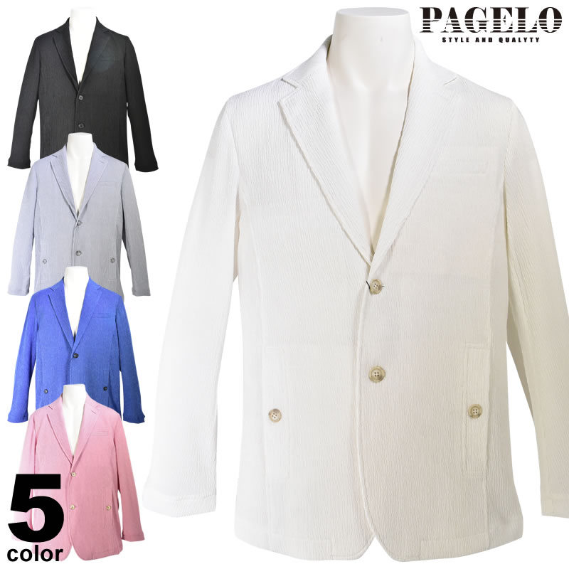 PAGELO パジェロ テーラードジャケット メンズ 春夏 背抜き 91-4133-07c