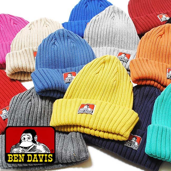 BEN DAVIS 感謝価格 コットンカラー 選択 ニットキャップ ベン レディース ワッチキャップ デービスメンズ 帽子 デイビス
