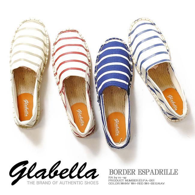 ボーダー キャンバス エスパドリーユ /メンズ GLABELLA グラベラ エスパ ジュートソール