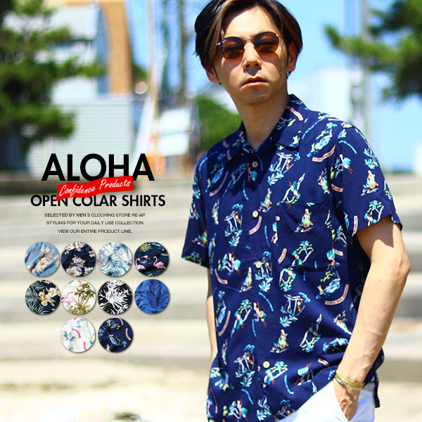 f9737a99 Hawaiian shirt open collar shirt wing-collared shirt rayon shirt floral  design men floral design ...