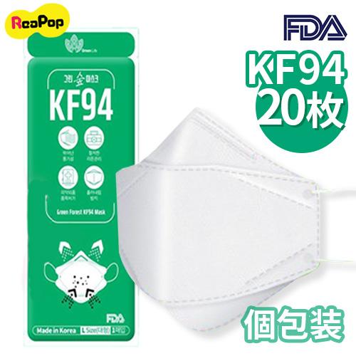 1枚入り個別包装 呼吸しやすいクリーンKF94マスク 3段折りたたみ式 人間工学的な3Dデザイン ネコポス 送料無料 KF94 大人用 グリーン森KF94黄砂マスク 20枚 黄砂防疫マスク グリーンライフ マスク MASK KF94マスク kf94韓国マスク 保健用マスク イヤーバンド ホコリ 個包装 cjdthf 在庫一掃 防疫用マスク 立体型 KF-94 安全 折りたたみ 超目玉 covid19 食品医薬品安全処 耳バンド