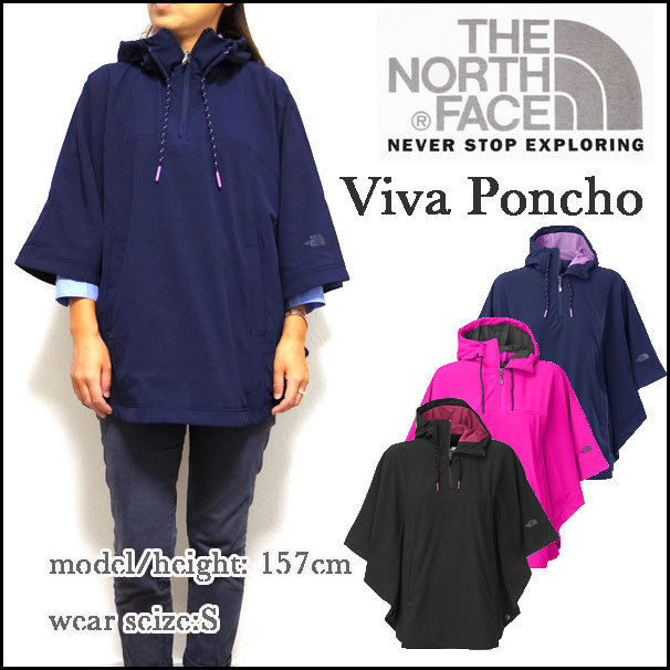 ノースフェイス レディース レインコート THE NORTH FACE VIVA PONCHO レインポンチョ  05P03Dec16