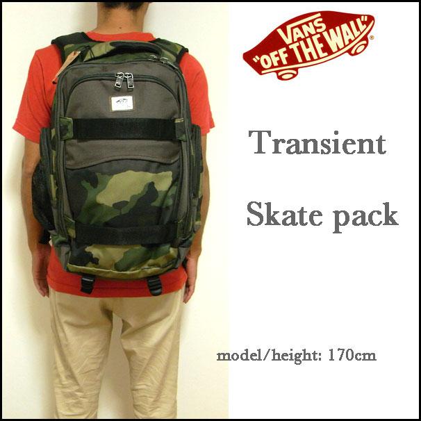 vans skate pack