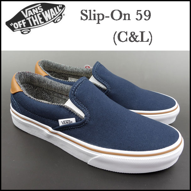 vans navy blue slip on shoes