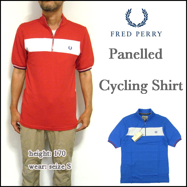 FRED PERRY/ fred perry / polo shirt / men /M2292 Panelled Cycling Shirt/ Bradley Wiggin's /BRADLEY WIGGINS