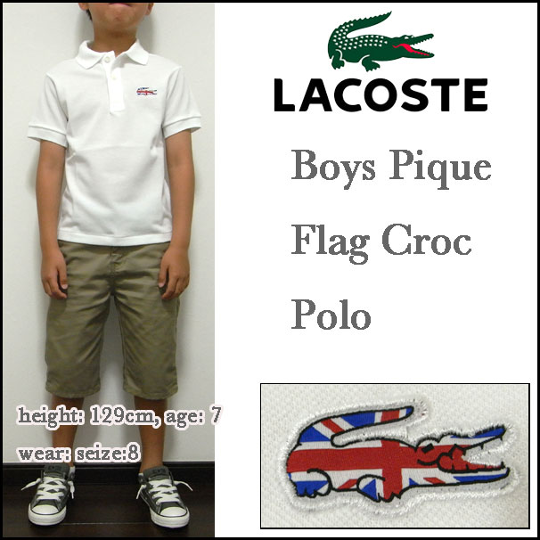 Cheap Kids Lacoste Polo Shirts