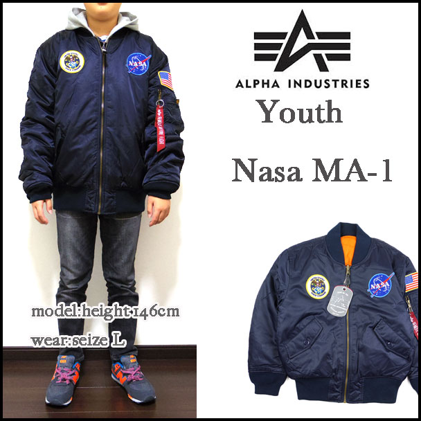 reason | Rakuten Global Market: Alpha Flight jackets-kids NASA Ma ...