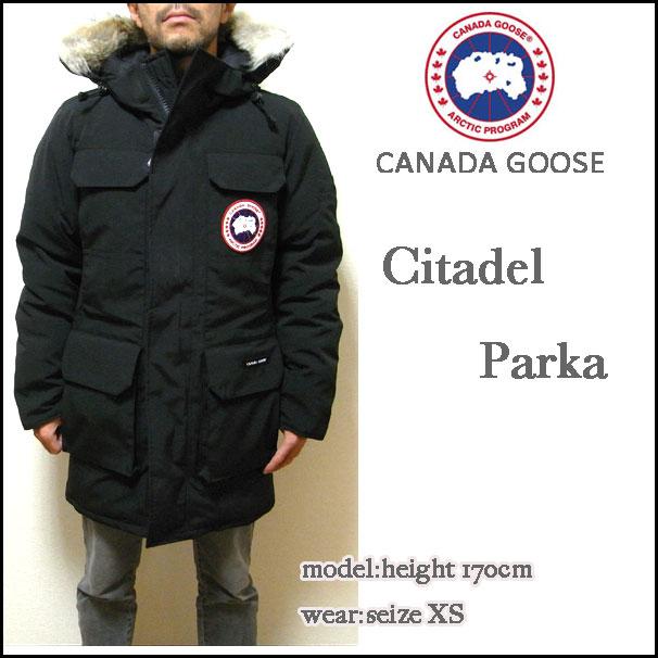 canada goose 4567m