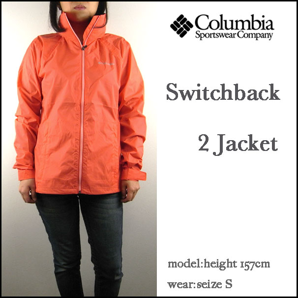 Women's rain jacket shell