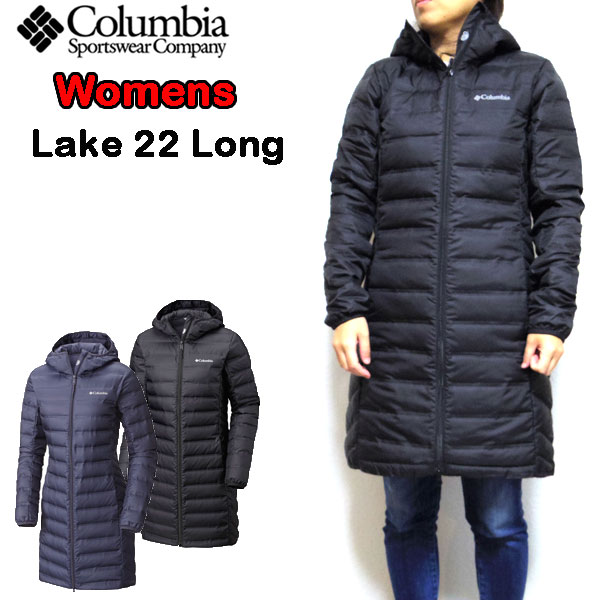 コロンビア Columbia レディース ダウンジャケット Womens Lake 22 Long Hooded Down Jacket 18FW アウター XS S M ロング 軽量 薄手