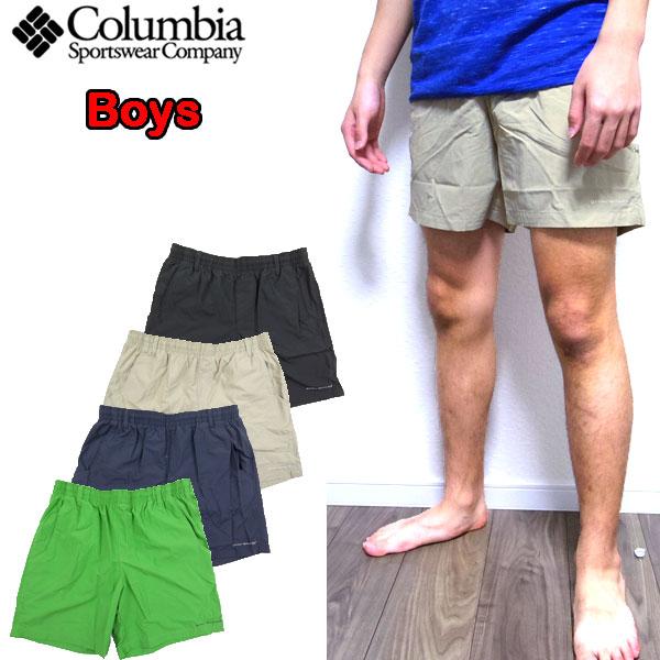Columbia Sportswear Boys Backcast Columbia Kids