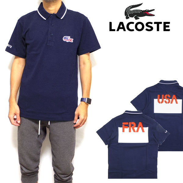 Reason Lacoste Ph8013mens Shirts Polo Men's TXxTrSwYq
