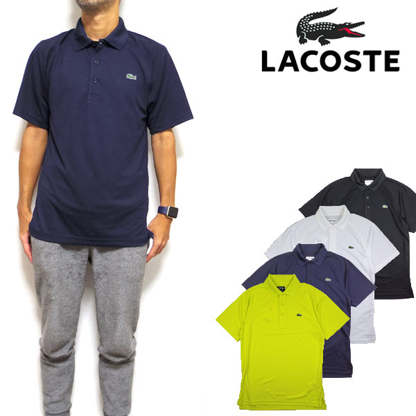 1937e7009956d LACOSTE / Lacoste / Polo shirts / men's /PH7423/Mens BLACK CROC POLO and  black crocodile polo shirt and big logo / ビッグクロコ / ビズポロ