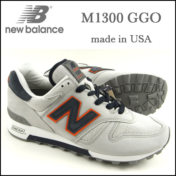NEW BALANCE (new balance) classic line! Recognized as a high-end sneaker  1000 series. Models from historical masterpiece classic model \