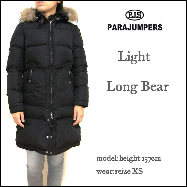 parajumpers light long bear xs