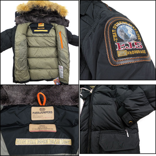 parajumpers mens maine jacket
