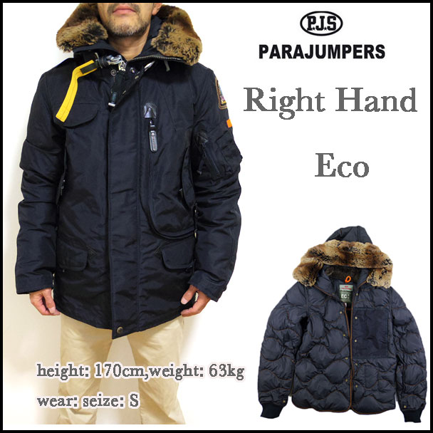 parajumpers man right hand down jacket navy