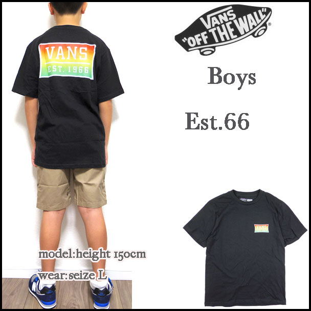 boys vans shirts