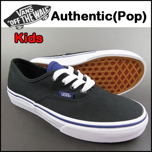 vans authentic junior black