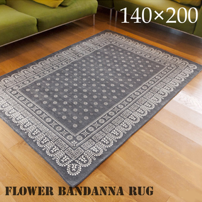 flower bandanna rug(フラワーバンダナ ラグ) 200×140cm 2715L 送料無料