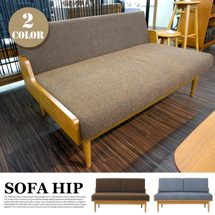 ソファHIP(sofa HIP) 二人掛けソファ ソファ 2PSOFA 肘無しソファ アームレスソファ 全2色(ブラウン・グレー) 送料無料