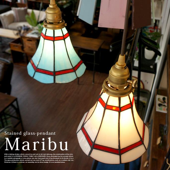 ペンダントライト アートワークスタジオ ハンドメイドならではの配色で可愛らしいレトロな1灯照明♪ Stained glass-pendant Maribu(ステンドグラスペンダント マリブ) AW-0389Z・AW-0389V 全2色(ブルー、ホワイト) 送料無料 ARTWORKSTUDIO
