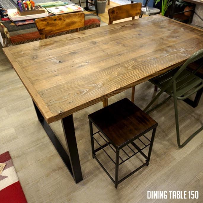 ikpダイニングテーブル1500(DINING TABLE) IKP(イカピー) 古材テーブル 送料無料