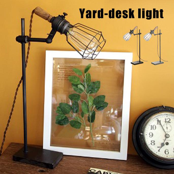 デスクライト アートワークスタジオ Yard-desk light(ヤードデスクライト)全2タイプ(ブラック・ビンテージメタル) ARTWORKSTUDIO