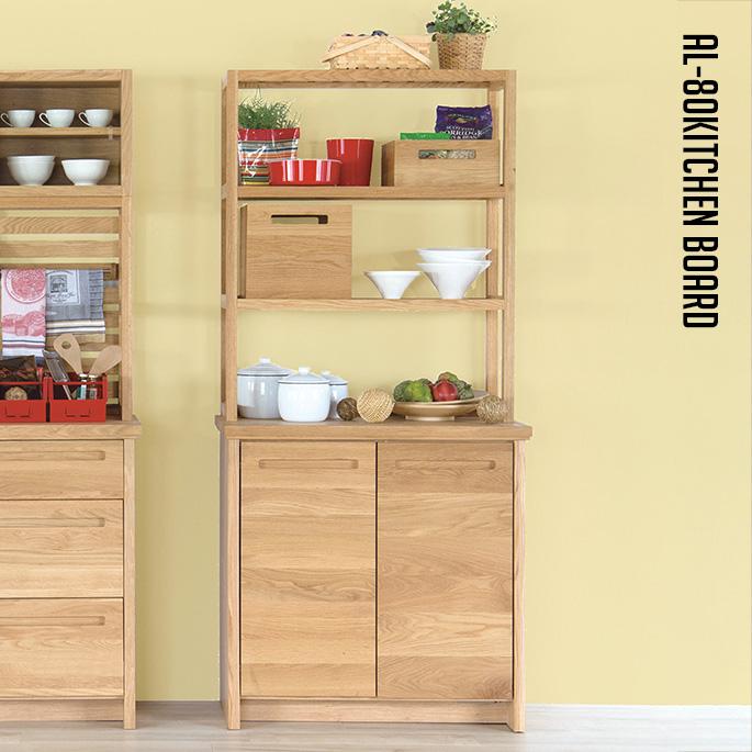 ホワイトオーク無垢を使用した贅沢なナチュラル感!AL80キッチンボード(AL-80Kitchen Board) カップボード・食器棚 送料無料
