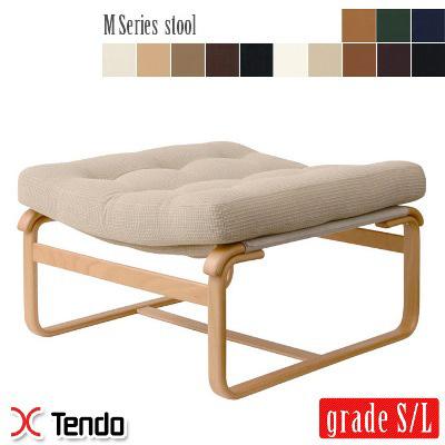 M Series(エムシリーズ) イージーチェア【Lowタイプ】 スツール M-0553WB-ST 天童木工(Tendo) Bruno Mathsson(ブルーノ・マットソン) 合皮グレードS(エーデルスムース)・天然皮革グレードL(リオ)-全13色 送料無料
