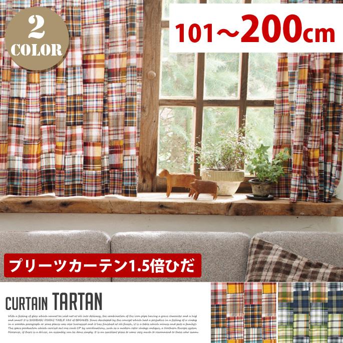 Tartan(タータン) プリーツカーテン【1.5倍ひだ】 (幅:101-200cm)送料無料 全2色(OR、GN)