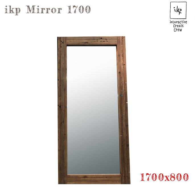 ikpミラー1700(MIRROR) IKP(イカピー) 古材鏡 送料無料
