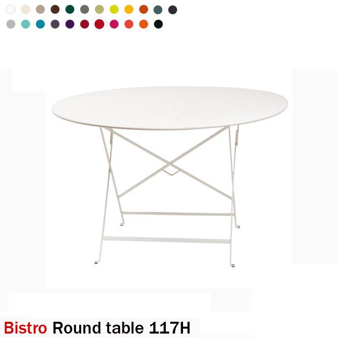 Bistro(ビストロ) Round Table 117H(ラウンドテーブル117H) ガーデンテーブル Fermob(フェルモブ) ホワイト 送料無料