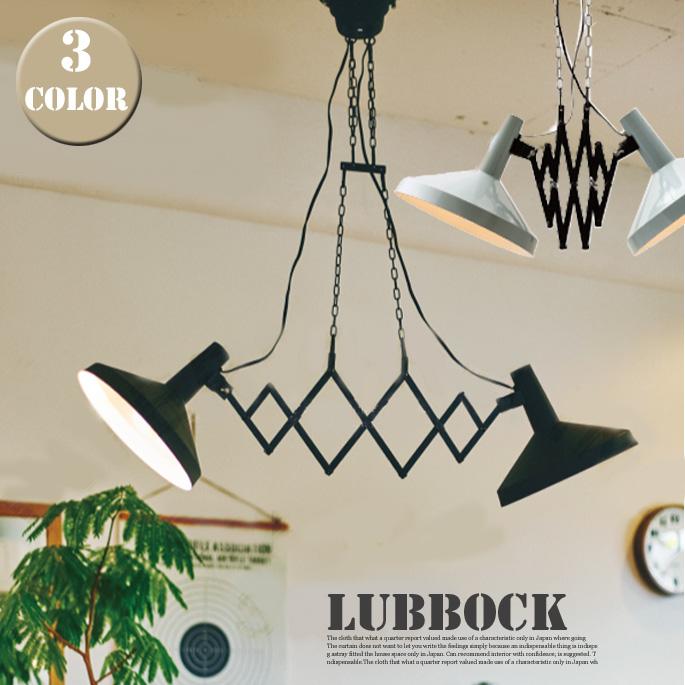 LED電球対応 Lubbock ラボック 天井照明 ペンダントライト LT-1866 LT-1867 LT-1868 インターフォルム INTERFORM カラー アイボリー グレー ブラック 北欧 角度調整 カフェ 照明 ミッドセンチュリー 照明 送料無料