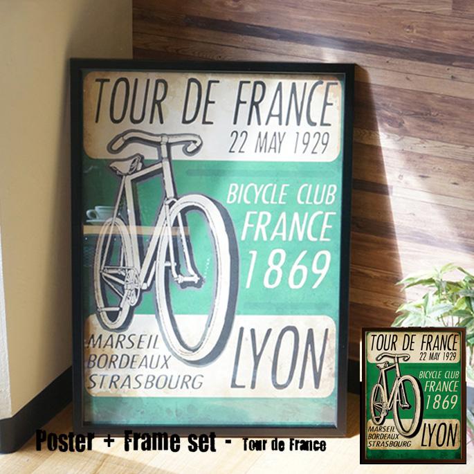 Poster+Frame set Tour de France(ポスター&フレームセット ツールドフランス)ISF52296 JIG(ジェイアイジー)