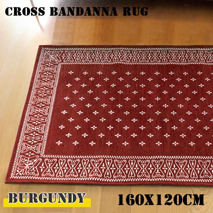 cross bandanna rug Burgundy(クロス バンダナ ラグ バーガンディ) 160×120cm 2597BUML 送料無料