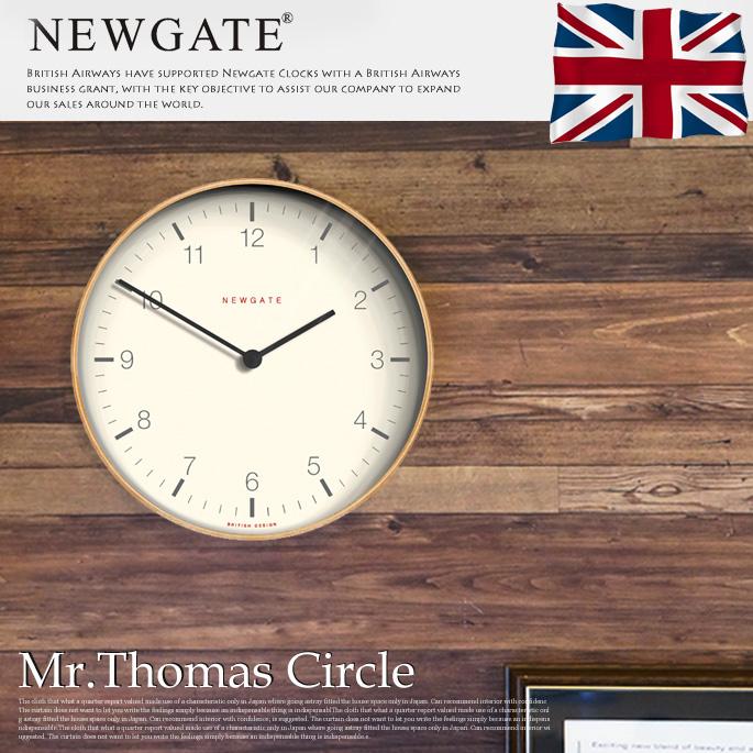 激安人気新品 From united Kingdom! Mr.Thomas Circle(ミスタートーマス TR-4289 サークル) サークル) TR-4289 掛時計 Kingdom! NEW GATE (ニューゲート) 送料無料, サツマチョウ:916c8bd8 --- canoncity.azurewebsites.net