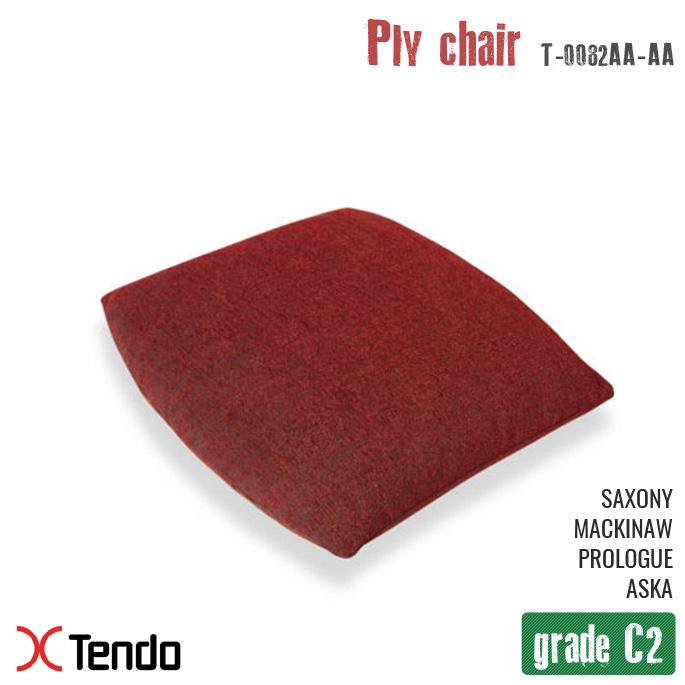 プライチェア用クッション(Ply chair cushion) T-0082AA-AA グレードC2 1960年 天童木工(Tendo mokko) 乾 三郎(Saburo Inui)